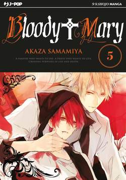 Copertina BLOODY MARY (m10) n.5 - BLOODY MARY, JPOP