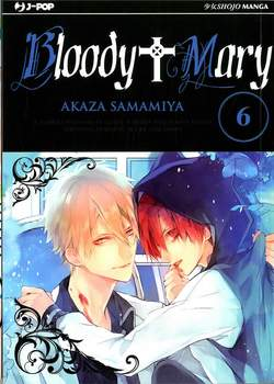 Copertina BLOODY MARY (m10) n.6 - BLOODY MARY, JPOP