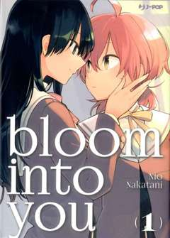 Copertina BLOOM INTO YOU (m8) n.1 - BLOOM INTO YOU, JPOP