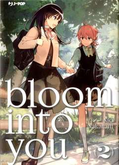Copertina BLOOM INTO YOU (m8) n.2 - BLOOM INTO YOU, JPOP
