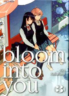 Copertina BLOOM INTO YOU (m8) n.3 - BLOOM INTO YOU, JPOP