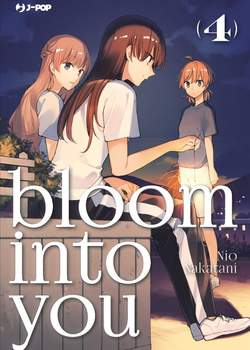 Copertina BLOOM INTO YOU (m8) n.4 - BLOOM INTO YOU, JPOP