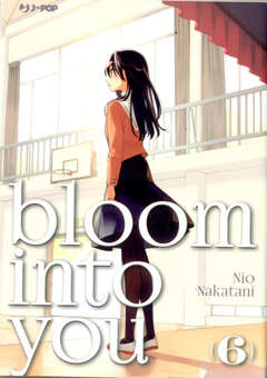 Copertina BLOOM INTO YOU (m8) n.6 - BLOOM INTO YOU, JPOP