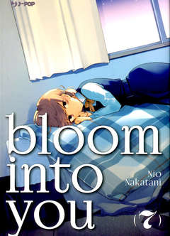 Copertina BLOOM INTO YOU (m8) n.7 - BLOOM INTO YOU, JPOP