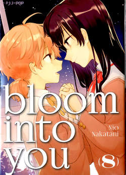 Copertina BLOOM INTO YOU (m8) n.8 - BLOOM INTO YOU, JPOP