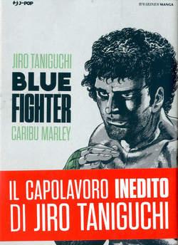 Copertina BLUE FIGHTER n. - BLUE FIGHTER, JPOP