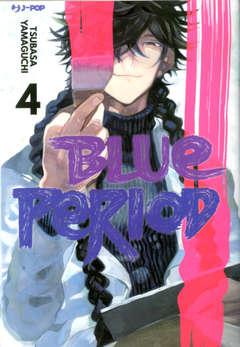Copertina BLUE PERIOD n.4 - BLUE PERIOD 4, JPOP