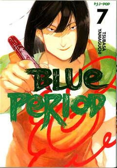 Copertina BLUE PERIOD n.7 - BLUE PERIOD 7, JPOP