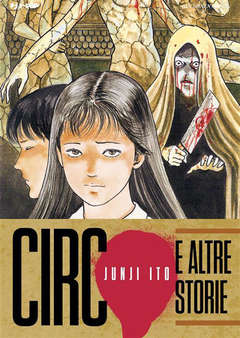 Copertina CIRCO E ALTRE STORIE n. - CIRCO E ALTRE STORIE, JPOP