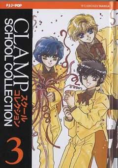 Copertina CLAMP SCHOOL COLLECTION n.3 - CLAMP SCHOOL DETECTIVE, JPOP