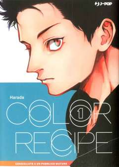 Copertina COLOR RECIPE (m2) n.1 - COLOR RECIPE, JPOP