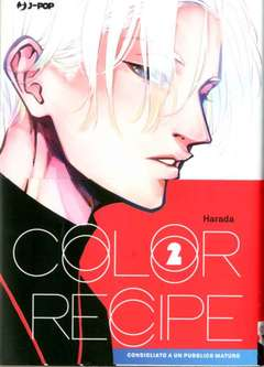Copertina COLOR RECIPE (m2) n.2 - COLOR RECIPE, JPOP