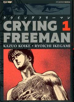 Copertina CRYING FREEMAN (m5) n.1 - CRYING FREEMAN, JPOP