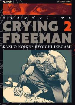 Copertina CRYING FREEMAN (m5) n.2 - CRYING FREEMAN, JPOP