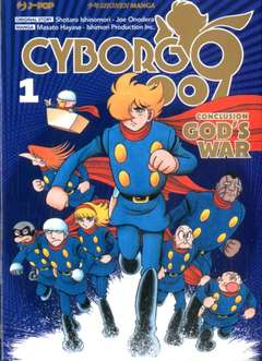 Copertina CYBORG 009 GOD'S WAR (m5) n.1 - CYBORG 009 GOD'S WAR, JPOP
