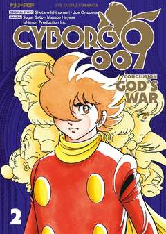 Copertina CYBORG 009 GOD'S WAR (m5) n.2 - CYBORG 009 GOD'S WAR, JPOP