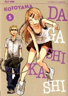 Copertina DAGASHI KASHI n.5 - DAGASHI KASHI, JPOP