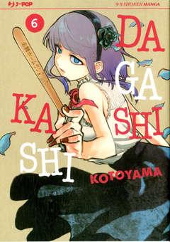 Copertina DAGASHI KASHI n.6 - DAGASHI KASHI, JPOP