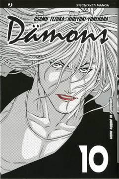 Copertina DAMONS n.10 - DAMONS, JPOP