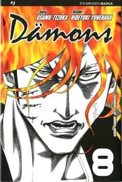 Copertina DAMONS n.8 - DAMONS, JPOP
