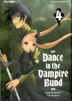 Copertina DANCE IN THE VAMPIRE BUND (m7) n.4 - DANCE IN THE VAMPIRE BUND, JPOP