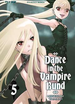 Copertina DANCE IN THE VAMPIRE BUND (m7) n.5 - DANCE IN THE VAMPIRE BUND, JPOP