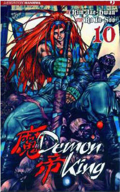 Copertina DEMON KING n.10 - DEMON KING, JPOP