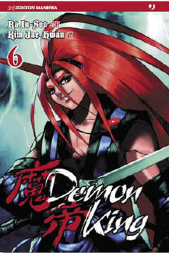 Copertina DEMON KING n.6 - DEMON KING, JPOP