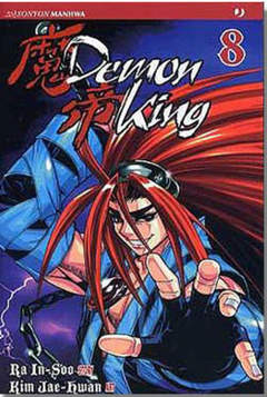Copertina DEMON KING n.8 - DEMON KING, JPOP