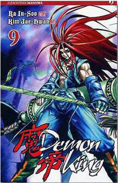 Copertina DEMON KING n.9 - DEMON KING, JPOP