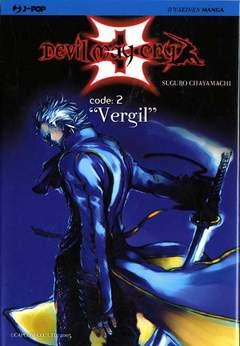Copertina DEVIL MAY CRY n.2 - DEVIL MAY CRY, JPOP