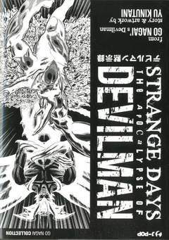 Copertina DEVILMAN STRANGE DAYS Variant n. - STRANGE DAYS - THE APOCALYPSE OF DEVILMAN, JPOP