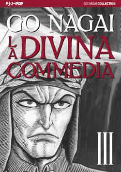 Copertina DIVINA COMMEDIA (m3) n.3 - LA DIVINA COMMEDIA, JPOP