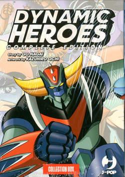 Copertina DYNAMIC HEROES BOX n. - DYNAMIC HEROES BOX (1/4), JPOP