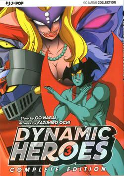 Copertina DYNAMIC HEROES (m4) n.3 - DYNAMIC HEROES, JPOP
