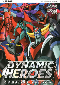 Copertina DYNAMIC HEROES (m4) n.4 - DYNAMIC HEROES, JPOP