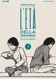 Copertina ETA' DELLA CONVIVENZA (m3) n.3 - DOSEI JIDAI, JPOP