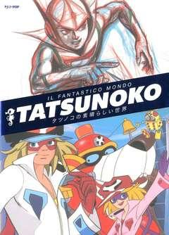 Copertina FANTASTICO MONDO TATSUNOKO n. - IL FANTASTICO MONDO TATSUNOKO, JPOP