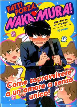 Copertina FATTI FORZA NAKAMURA! n. - FATTI FORZA, NAKAMURA!, JPOP