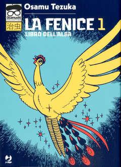 Copertina FENICE (m12) n.1 - LA FENICE, JPOP