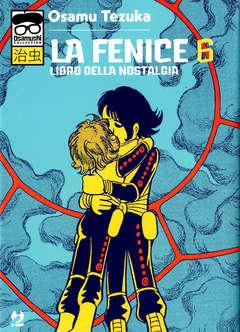 Copertina FENICE (m12) n.6 - LA FENICE, JPOP