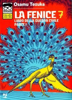 Copertina FENICE (m12) n.7 - LA FENICE, JPOP