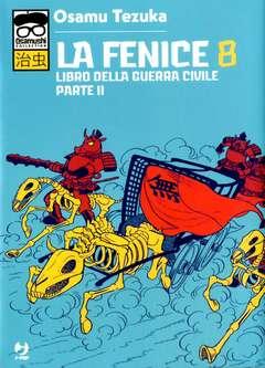 Copertina FENICE (m12) n.8 - LA FENICE, JPOP