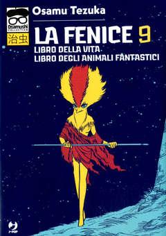 Copertina FENICE (m12) n.9 - LA FENICE, JPOP