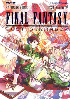 Copertina FINAL FANTASY LOST STRANGER n.5 - FINAL FANTASY: LOST STRANGER, JPOP