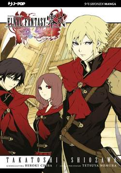 Copertina FINAL FANTASY TYPE 0 n. - FINAL FANTASY TYPE-0 REISHIKI, JPOP