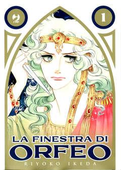 Copertina FINESTRA DI ORFEO (m9) n.1 - LA FINESTRA DI ORFEO, JPOP
