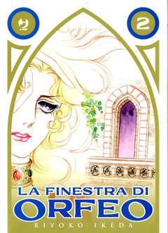 Copertina FINESTRA DI ORFEO (m9) n.2 - LA FINESTRA DI ORFEO, JPOP