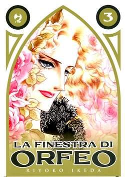 Copertina FINESTRA DI ORFEO (m9) n.3 - LA FINESTRA DI ORFEO, JPOP