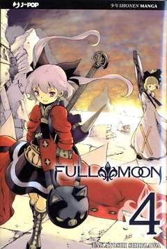 Copertina FULL MOON n.4 - FULL MOON, JPOP